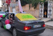 کاروان شادی دانش آموزی به مناسبت عید غدیر خم درمرودشت